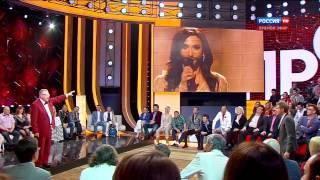 Все в шоке Жириновский о трансвестите Кончите Вурст Евровидение 2014