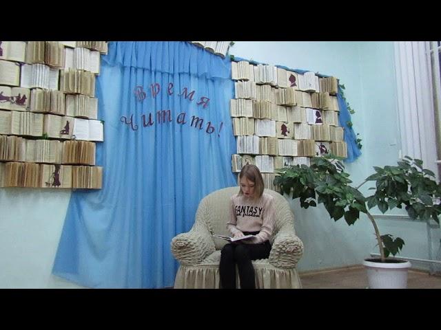 Изображение предпросмотра прочтения – АнастасияГалкина читает произведение «Уехали» А.Л.Барто