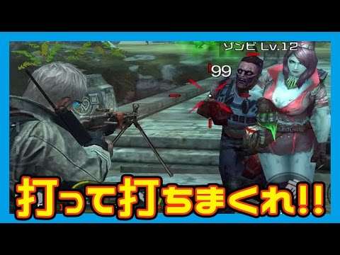 【HIDE AND FIRE】スマホで共闘!?本格銃撃戦!!HIDE AND FIRE実況!#1【MSSP/M.S.S Project】