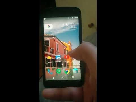 Android 7.1 Nougat on Galaxy Nexus (gt-i9250, maguro)