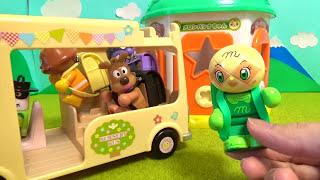 アンパンマン アニメおもちゃ バスに乗っておうちに帰るよ❤︎おうちでは誰が待ってくれているかな?ようちえんバス かぎパズル ランドセル 学校 thumbnail