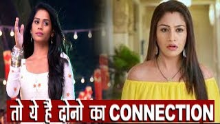 Fans Shocking REACTION After watching 1st EPISODE of ISHQBAAAZ 2
