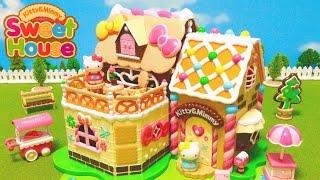 ハローキティ ハウス お菓子の家 ケーキ屋さんとカフェ / Hello Kitty Sweet Candy Gingerbread House