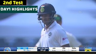 India vs South Africa 2nd Test Day 1 Full Match Highlights..
