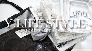 【3COINS】クオリティー高過ぎ!!卒業式&入学式に便利なアイテムや可愛い生活雑貨 thumbnail