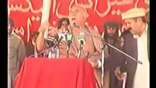 mehmood khan achakzai apdm chaman address part 2 5