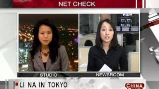 Li Na in Tokyo  - China Take September 26 - BONTV