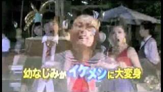 笑うハナに恋きたる(不良笑花)」日本語版DVD-1 2010.11.05release!!