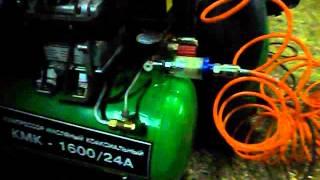 видео масло компрессорное(для заправки)