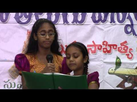 Shreya Sidhartha, Shradda Sidhartha sing Shiva Tandavam by Puttaparthi Narayanacharyulu