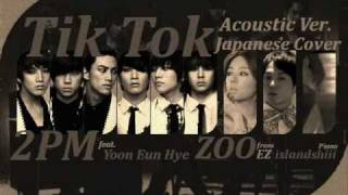 Zoo Khun official Twitter (English/Japanese) : http://twitter.com/Z...
