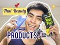 SKIN CARE ROUTINE ( Thai Beauty Products) ft. Senka Perfect Whipp , Back Pearl , Moringa Gel