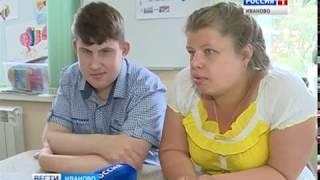 Самостоятельности ивановский клуб молодых инвалидов учит в ресурсном центре
