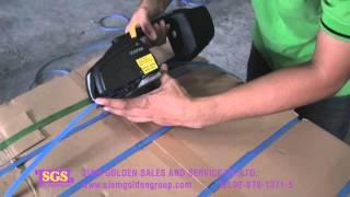 Repeat youtube video Goldenpack จำหน่าย .OR-T200กับZP-96A เครื่องรัดกล่องมือถือ ใช้แบตเตอรี่(Batter)