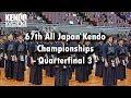 Quarterfinal 3 - 67th All Japan Kendo Championships - Takenouchi vs. Matsuzaki - Kendo World