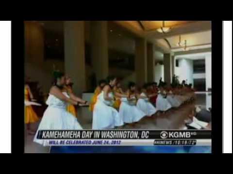 HNN - House Approves Kamehameha Day Celebration Resolution