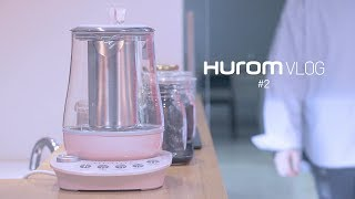 휴롬 브이로그(Hurom VLOG) - 탕비실편