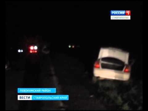В ДТП в Левокумском районе Ставрополья погибли 3 человека