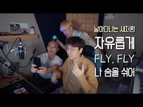 CharmingJo ♬ 볼빨간 사춘기 Bol4  - 여행 Travel Male Cover MV