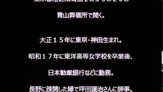 """19800円相当のSNS自動集客ツール""""無料""""プレゼント中 詳しくはこちら ⇒ h..."""