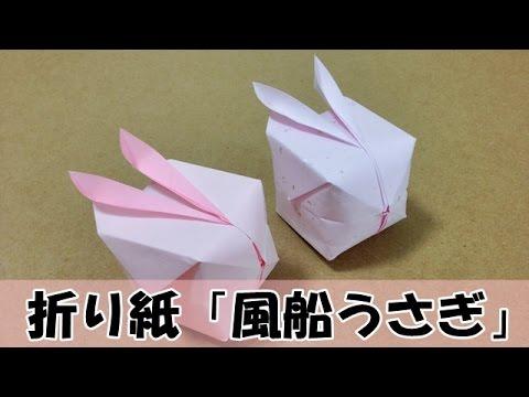 ハート 折り紙 折り紙 風船の折り方 : youtube.com