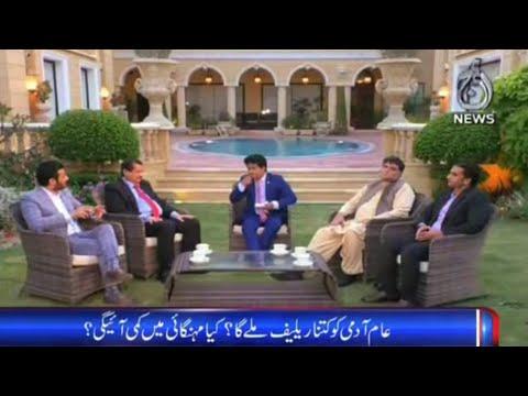 Sawal Hai Pakistan Ka | Budget 2021-22 | 01st June 2021 | Aaj News
