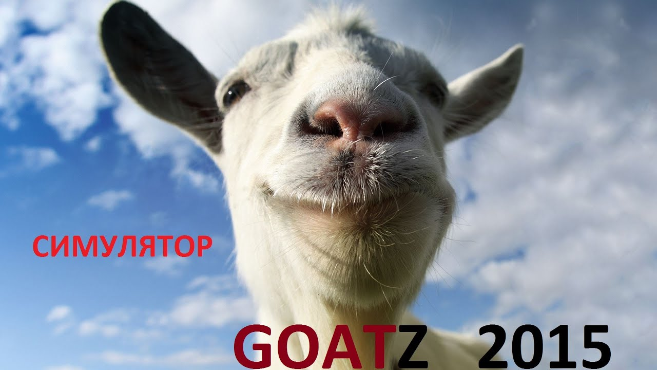 скачать на компьютер goat simulator