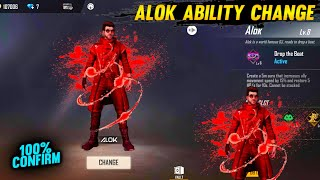 ALOK ABILITY CHANGE IN FREE FIRE | FREE FIRE NEW ALOK ABILITY CHANGE UPDATE | OB27 UPDATE 2021