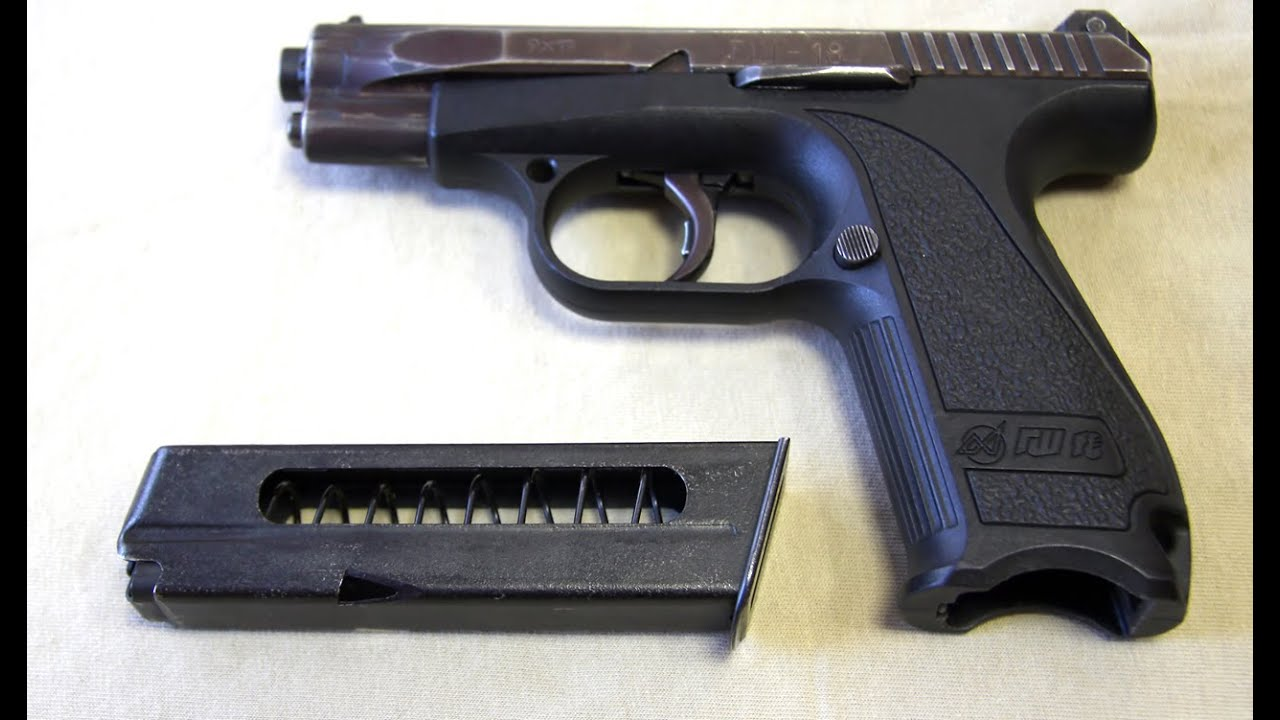 GSh-18 Pistol Documentary - Yo...