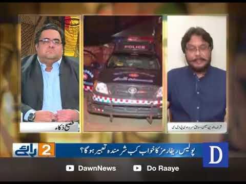 Do Raaye - September 10, 2017 - Dawn News