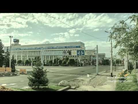 Казахстанский форум «Все Вместе»