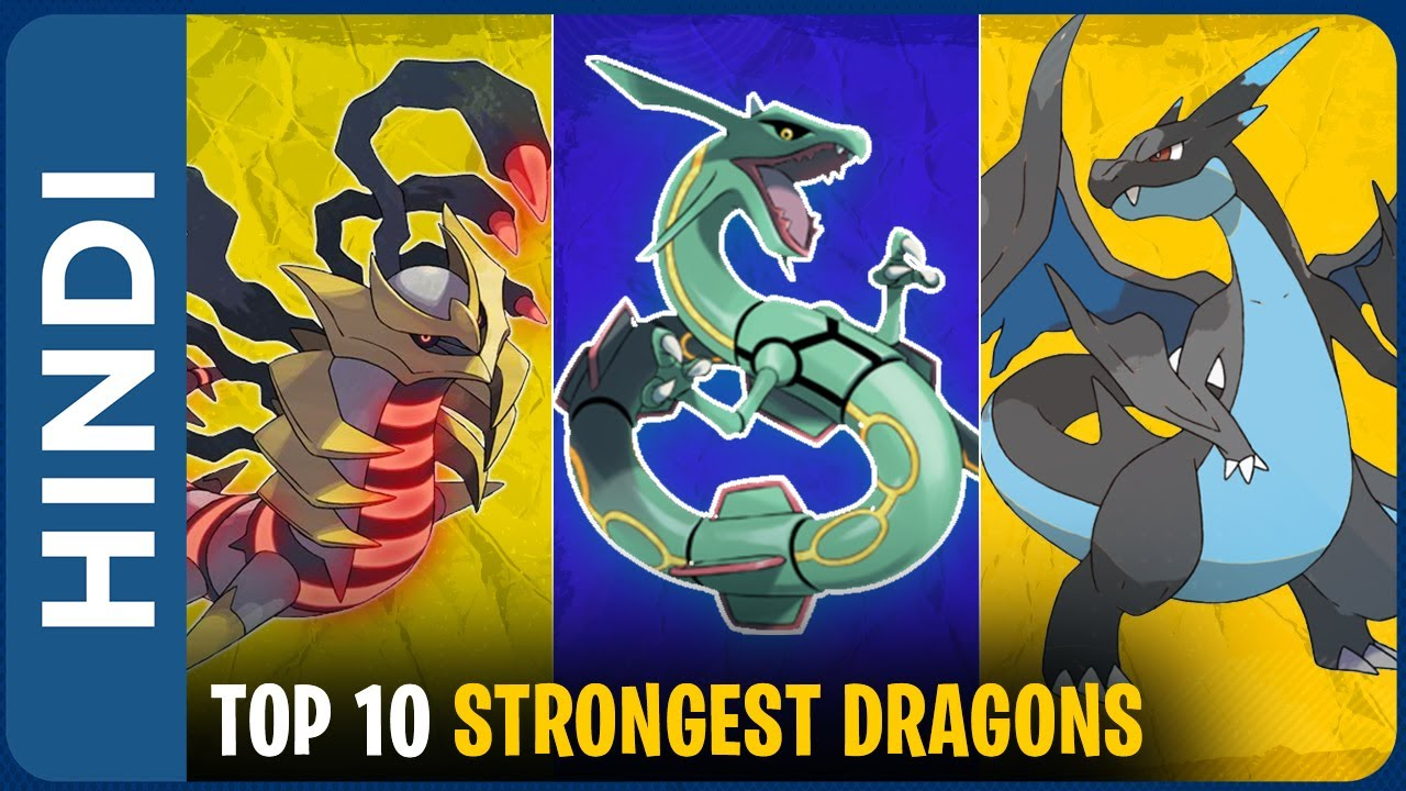 Top 10 Strongest Dragon Type Pokemons In Hindi | Most Powerful Dragon Type Pokemon