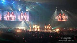[Fancam] 091219 SNSD - It's Fantastic@The 1st ASIA TOUR CONCERT in Seoul - Stafaband