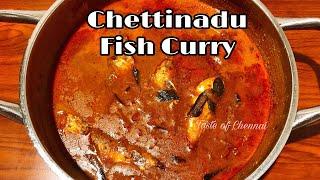 சுவையான செட்டிநாடு மீன் குழம்பு இப்படி செஞ்சு பாருங்க உடனே காலி ஆகி விடும் ~ Chettinadu Fish Curry