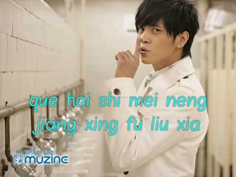 Ai Bu Dan Xing - Alan Luo