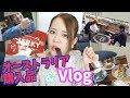 オーストラリアの購入品&Vlog〜フォトジェな旅〜 の動画、YouTube動画。