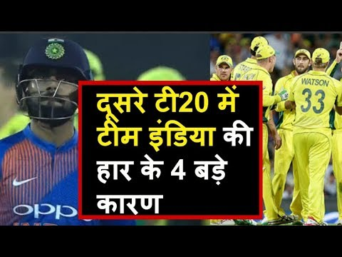 India  Australia 2nd T20: Match analysis of guwahati t20 | Headlines Sports