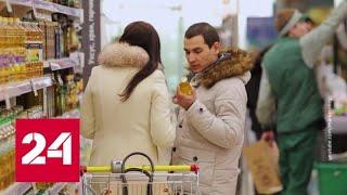 Коронавирус подкашивает бизнес России: как смягчить негативные последствия пандемии - Россия 24
