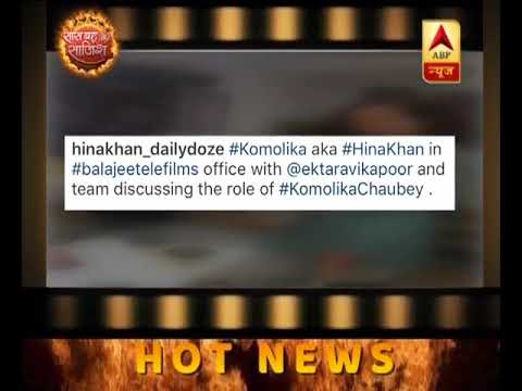 Hot News: Watch Ekta Kapoor Briefing Hina Khan For Komolika's Role