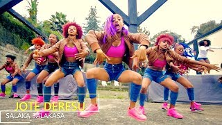 Jote Deresu - Salaka Salakasa | ሳላካ ሳላካሳ - New Ethiopian Music 2017 (Official Video)