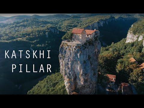 კაცხის სვეტი 4K / Georgia, Katskhi Pillar 4K / Столп Кацхи 4K