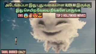 top 3 best hollywood tamil dubbed movies|OMG its crazy must watch|isaidub tamil