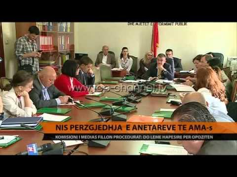 Nis përzgjedhja e anëtarëve të AMA-s - Top Channel Albania - News - Lajme
