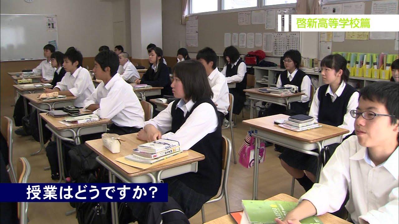 啓新高等學校2016 - YouTube