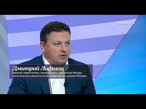 Интервью: Дмитрий Лифшиц – о замене лифтов в домах