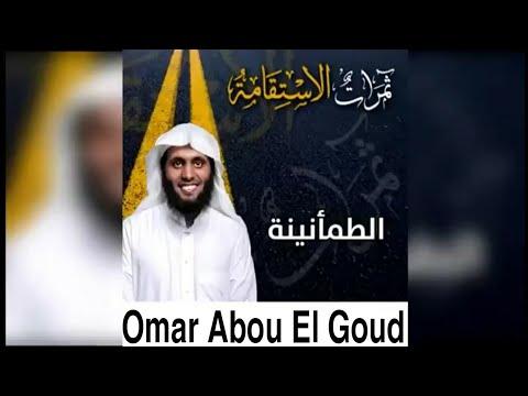 تحميل منصور السالمي mp3