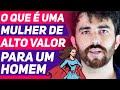 18 PASSOS PARA SER UM MACHO ALFA INTELIGENTE - YouTube