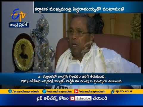 I am the frontrunner for Karnataka CM's post, says Siddaramiah