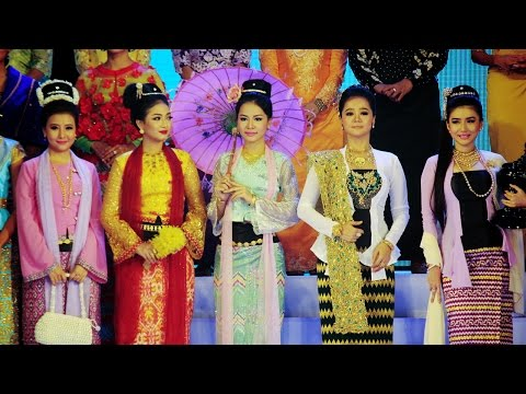 Myanmar Traditional Women Dress Show In Yangon
