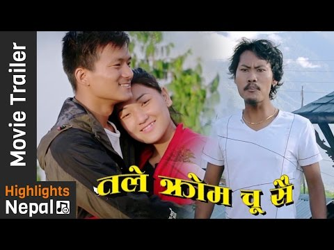 New Nepali Gurung Movie TALE CROM CHU SAI Official Trailer 2017/2074 | Janak Gurung thumbnail